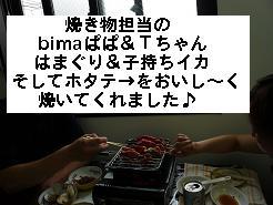 焼肉6.JPG