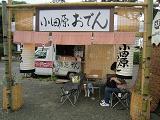 BD旅行3.JPG